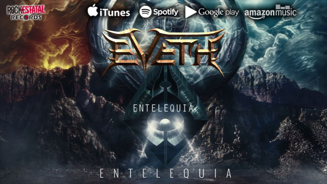 Eveth: Entelequia // Rock Estatal Records