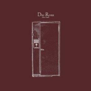 dry_river_discos4