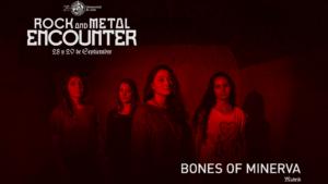 Entrevista a Bones of Minerva