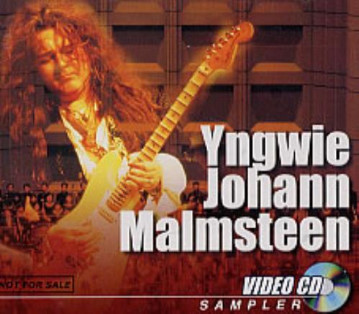 malmsteen_orchestra_review3