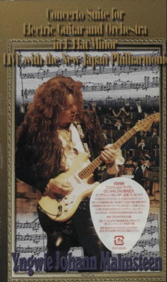 malmsteen_orchestra_review9