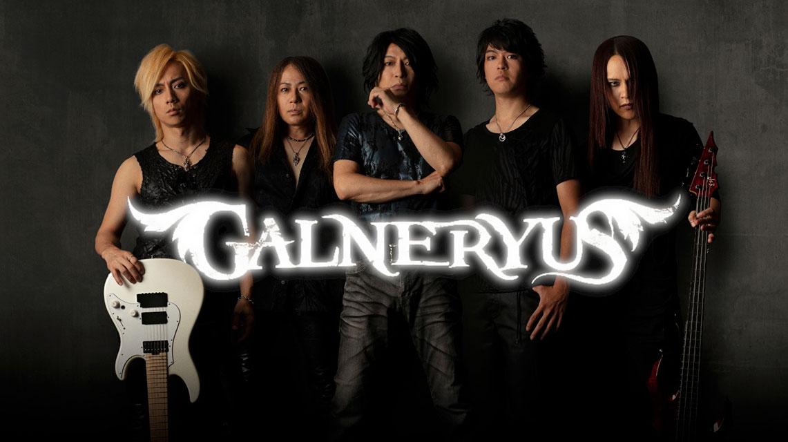 Galneryus: Union Gives Strength // Warner Music Japan